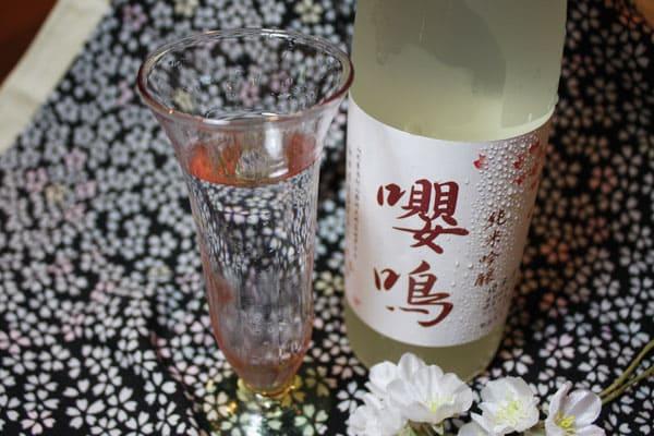 純米吟醸 嚶鳴(おうめい)